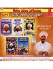Nahion Labhne Lal Guachey - MP3s of Bhai Harbans Singh Ji Jagadhri Wale