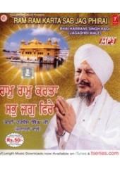 Ram Ram Karta Sabh Jag Phirai - MP3s of Bhai Harbans Singh Ji Jagadhri Wale