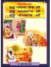 Sachittar Jeevan Sakhian Guru Angad Dev Ji - Guru Amar Das Ji - Guru Ram Das Ji - Book By Dr. Ajit Singh Aulakh