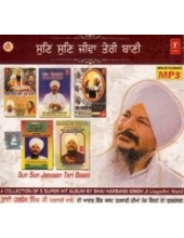 Sun Sun Jeevaan Teri Baani - MP3s of Bhai Harbans Singh Ji Jagadhri Wale