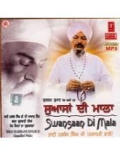 Swansaan Di Mala - MP3s of Bhai Harbans Singh Ji Jagadhri Wale