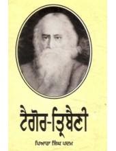 Tagore Tribaini - Book By Piara Singh Padam