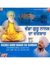 Wada Guru Nanak Da Darbar - MP3s of Bhai Harbans Singh Ji Jagadhri Wale
