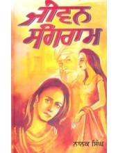Jeevan Sangram - Book  By Nanak Singh
