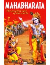 Mahabharata - Book By Igen. B.