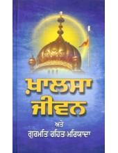 Khalsa Jeevan Ate Gurmat Rahit Mariyada
