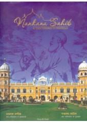 Nankana Sahib & Sikh Shrines In Pakistan