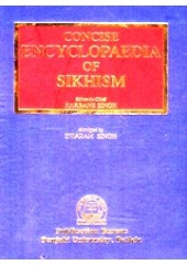 Concise Encyclopaedia of Sikhism - Book By Harbans Singh
