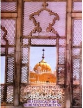 Historical Sikh Shrines In Pakistan - Book By Iqbal Qaiser