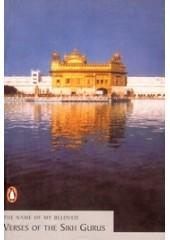 The Name of My Beloved Verses of The Sikh Gurus - Book By Nikky-Guninder Kaur Singh