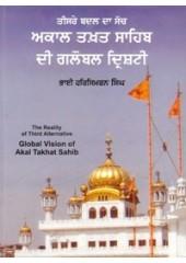 Akal Takhat Sahib Di Global Drishti - Bhai Harsimran Singh
