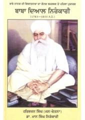 Baba Dyal Nirankari (1783 - 1855 ) - Book By Harbhajan Singh And Dr Maan Singh Nirankari