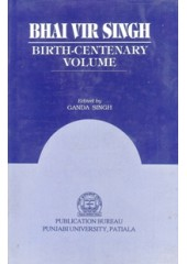 Bhai Vir Singh Birth Centenary Volume - Book By Ganda Singh