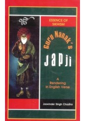 Guru Nanak Japji - A Rendering In English Verse - Book By Jaswinder Singh Chadha