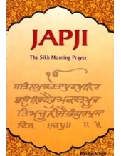 Japji - The Sikh Morning Prayer - Book By Bhagat Singh