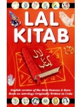 Lal Kitab - Book By Pt. Rameshwar Mishra
