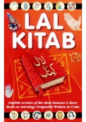 Lal Kitab - Book By Pt. Rameshwar Mishra