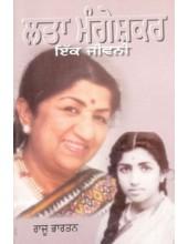 Lata Mangeshkar - Ik Jiwani - Book By Raju Bhartan