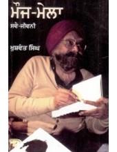 Mauj Mela - Svai Jeevni - Book By Khushwant Singh