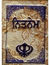 Nitnem Gutka Punjabi Art Paper - Golden Binding