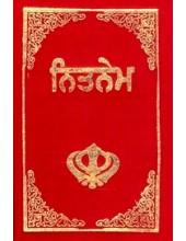 Nitnem Punjabi Bold Font - Deluxe Edition