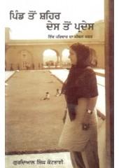 Pind Ton Shehar Des Ton Pardes - Book By Gurdial Singh Kotbhai