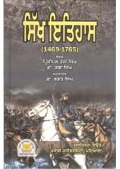 Sikh Itihas (1469-1765)  - Book By Dr. Ganda Singh ,Principal Teja Singh