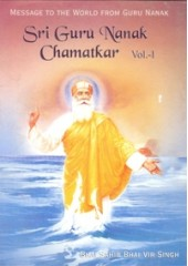 Sri Guru Nanak Chamatkar  English (Volume I) - Book By Bhai Vir Singh Ji