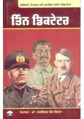 Tinn Dictator - Book By Dr Jaswinder Kaur Bindra