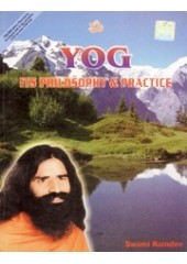 Yog - Its Philosophy And Practice - Book By Swami Ramdev