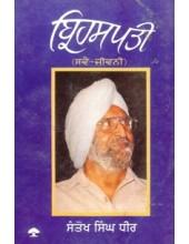 Brihaspati (Paperback) - Book By Santokh Singh Dhir