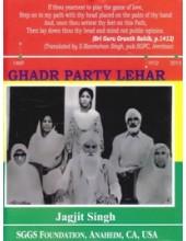Ghadr Party Lehar - Book By Jagjit Singh