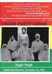 Ghadr Party Lehar - Book By Jagjit Singh