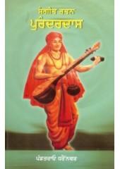 Sangeet Rattan Puranderdass - Book By Punditrao C. Dharennavar