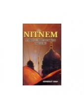Nitnem - A Sikh's Communion With The Guru - Book By Prof. Surinderjit Singh