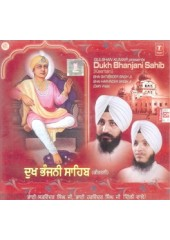 Dukh Bhanjani Sahib (Keertan) - Audio CDs By Bhai Satwinder Singh Ji & Bhai Harvinder Singh Ji (Delhi Wale)