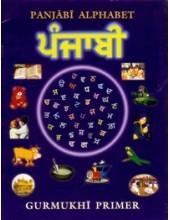 Panjabi Alphabet - Gurmukhi Primer - Book By Inderjeet Singh
