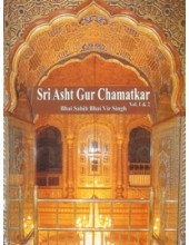 Sri Asht Gur Chamatkar English ( Vol 1&2 )