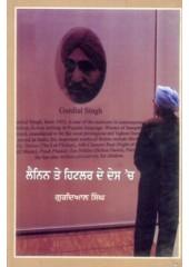 Lenin Te Hitlar De Des 'Ch - Book By Gurdial Singh