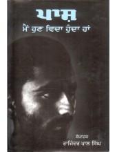 Paash - Main Hun Vidha Hunda Haan - Book By Rajinder Pal Singh
