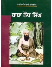 Baba Naudh Singh - 2 Volumes - Book By Bhai Vir Singh Ji