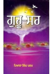 Guru-Sar - Book By Piara Singh Padam