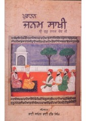 Puratan Janamsakhi - Sri Guru Nanak Dev Ji - Book By Bhai Vir Singh Ji