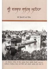Sri Darbar Sahib Mahatata - Book By Bhai Vir Singh Ji
