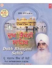 Dukh Bhanjani Sahib - Audio CDs By Prof Satnam Singh Ji Sethi