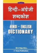 Hindi - English Dictionary - Book By M.V. Raju
