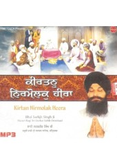 Kirtan Nirmolak Heera - MP3 CDs By Bhai Sarbjit Singh Ji