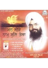 Mann Jive Naam Sun Tera - Audio CDs By Bhai Manpreet Singh Ji Kanpur Wale