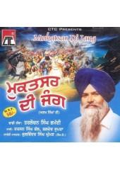 Mukatsar Di Jang - Audio CDs By Bhai Tarlochan Singh Bhomdi