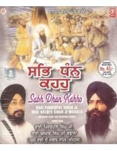 Sabh Dhan Kahho - Audio CDs By Bhai Pinderpal Singh Ji & Bhai Baldev Singh Ji Vadala